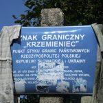 Krzemieniec-Kremenaros_2012_17