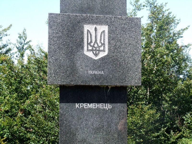 Krzemieniec-Kremenaros_2012_21
