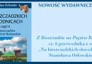 Z Bieszczadów na Pogórze Bukowskie – Na bieszczadzkich obwodnicach 6