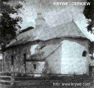 Krywe_cerkiew