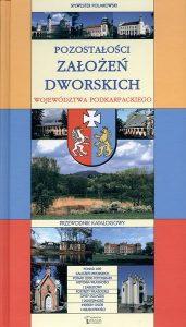Pozostałości-założeń-dworskich-województwa-podkarpackiego