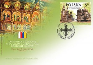 znaczek_drewniane_cerkwie_2015_3